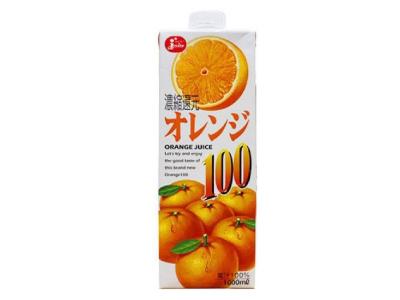 100オレンジ