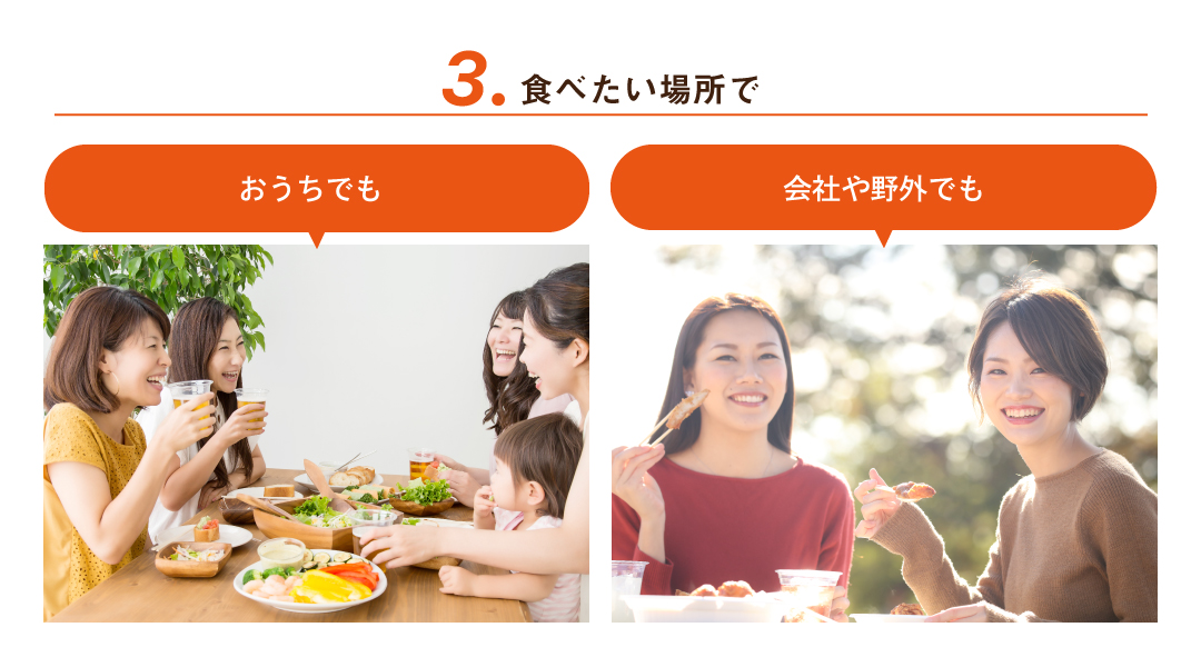 about3いなか出前亭