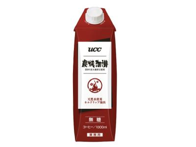 ucc炭焼きコーヒー