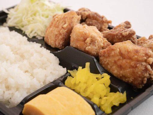げんきや弁当2