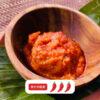 サンバルトマト(インドネシアの手作り辛味調味料)1
