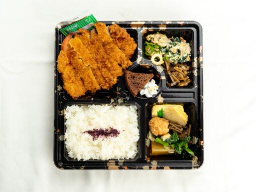 ますのみ_トンカツ弁当2